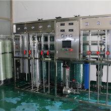 杭州工業用水設備焊接水處理設備污水凈化電鍍工藝用水
