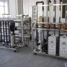 湖州電鍍工業用純水設備定制