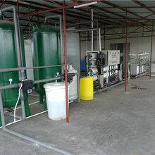 南京電鍍行業用超純水設備廠家