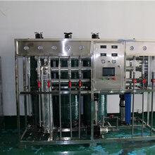揚州電鍍行業用超純水設備廠家