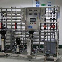 蕪湖電子工業生產用超純水設備定制