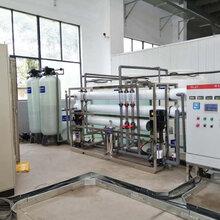 湖州水駐極設備EDI超純水設備廠家