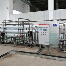 徐州水駐極靜電熔噴設備EDI超純水設備廠家