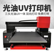 ABS拉杆箱打印机旅行箱印花机金属瓷砖亚克力玻璃手机壳UV打印机