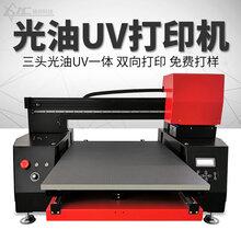ABS拉杆箱打印机旅行箱印花机金属瓷砖亚克力玻璃手机壳UV打印机图片