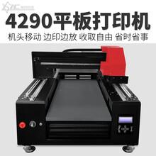 在扇子上打印图案的机器欣芝彩国风宫扇团扇印花机A3uv平板打印机