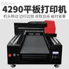 口罩印花机在口罩上打印logo图案的机器欣芝彩口罩专用打印机