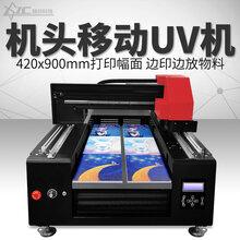 礼盒包装UV打印机红酒木盒包装打印机烟盒酒瓶月饼茶叶盒打印机图片