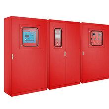 慧中ZD-XFQD消防水泵啟動設備