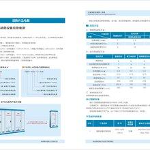 慧中HZ-D-kVAEPS消防應急電源