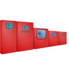 慧中HZ-FPY-S消防排煙風機控制柜