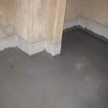 龙岗区厨房防水施工团队图片