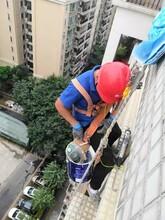 深圳外墙防水施工价格图片