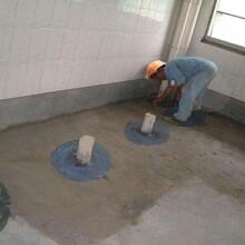 天河区卫生间防水补漏施工团队图片