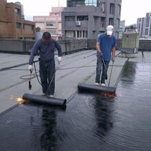 盐田区屋面防水价格图片