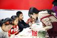 兒童美術教育_少兒美術教育_兒童繪畫課程