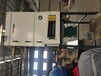 反应釜进料口用集尘器