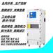 水粉槽型混合機集塵器