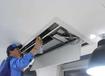 長沙專業維修空調維修上門服務
