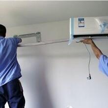 望城区上门维修空调拆装清洗图片