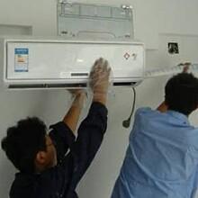 岳麓區專業維修空調清洗圖片