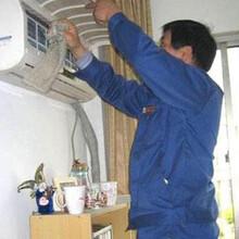 長沙專業維修空調深度清洗價格圖片