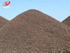 厂家直销炼钢炉料辅料洗炉锰矿现货供应大厂家供货稳定
