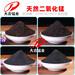 厂家直销陶罐着色用锰粉现货供应可着咖啡色和棕色天然二氧化锰粉