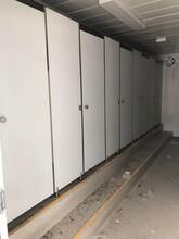 集装箱卫生间隔断生产厂家图片