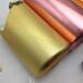 河北張家口康??h手鍍塑膠納米環保電鍍廠納米噴鍍設備