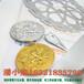 江蘇泰州納米無水環保電鍍設備五金不銹鋼鍍鎳氧化納米電鍍設備