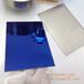 江蘇連云港環保納米電鍍鋁材鋼鐵氧化鍍鋅鍍鉻小型納米電鍍設備