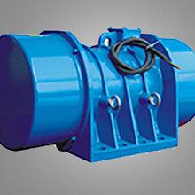 HB振动电机生产厂家(HB-75-8)6.5KW