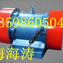 YZS振动电机生产厂家(YZS-1.5-6)0.12KW振动电机价格
