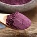 紫薯粉(紫薯全粉)新貨上市大量批發零售批發價