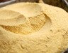 安徽脫水蔬菜粉(胡蘿卜粉)可做饅頭面條烘焙食品