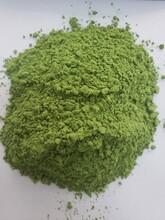 芜湖菠菜粉(脱水蔬菜粉)生产厂家选择我们没错图片