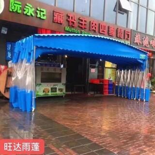 推拉篷排档雨篷收缩雨棚活动棚移动雨蓬物流仓储蓬伸缩帐篷停车棚图片5