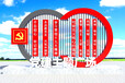 徐州党建标牌生产厂家直销全国发货免费设计