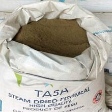南昌進口魚粉生產銷售圖片