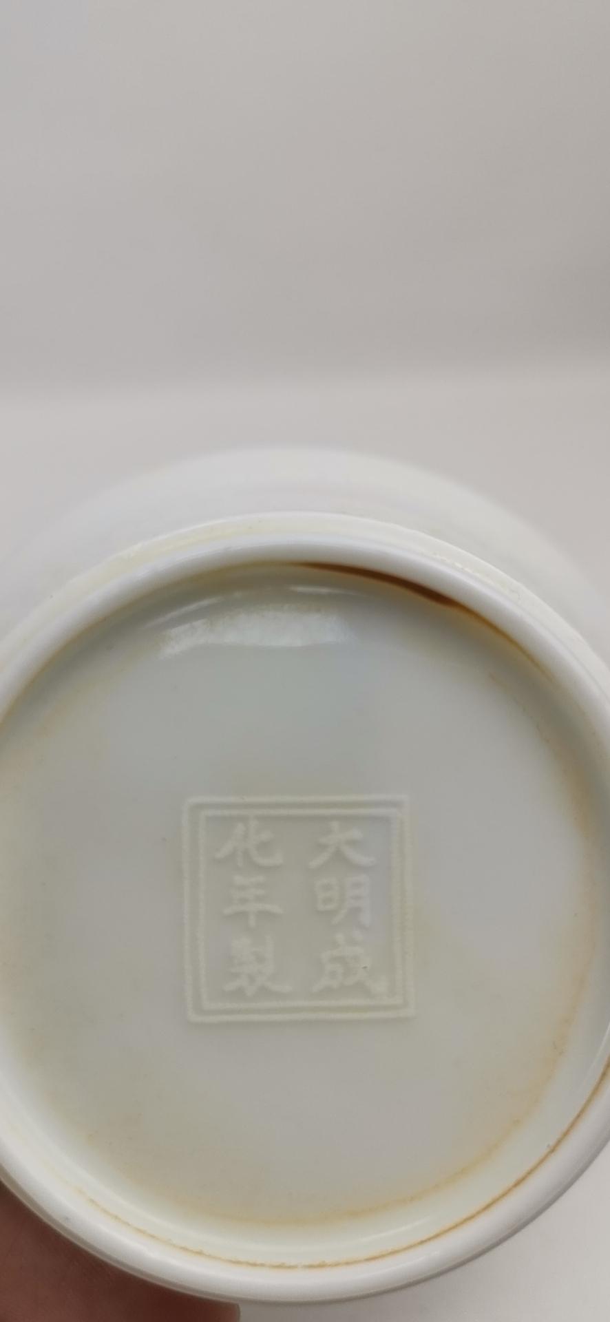 黑龍江雞西壯泉古幣可不可以直接私下交易