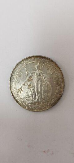 遼寧鐵嶺元符通寶真的能上門交易嗎