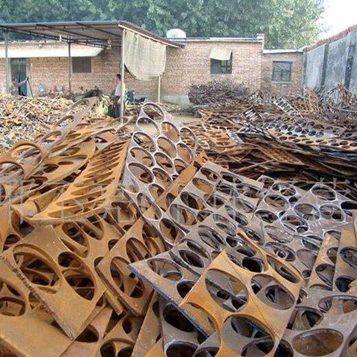 废钢回收图