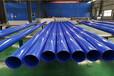 佛山聚氨酯保溫管生產廠家