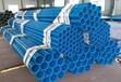 新竹聚氨酯發泡保溫管生產工藝
