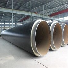 潍坊直埋式聚氨酯保温钢管厂优游平台1.0娱乐注册直销图片