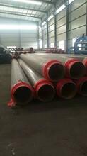 無錫供熱聚氨酯保溫管廠家直銷圖片