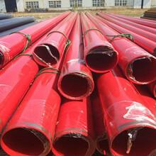 大祥區供水環氧粉末防腐鋼管生產廠家圖片