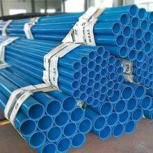 大祥區地埋環氧粉末防腐鋼管生產廠家圖片