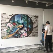 3d墻體墻面打印機噴繪機戶外室內廣告背景墻彩繪機繪畫機